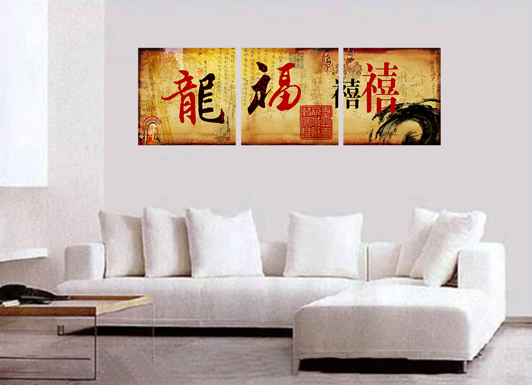 Chinese Art Chinese Calligraphy Painting Abstract Wall Art Framed
