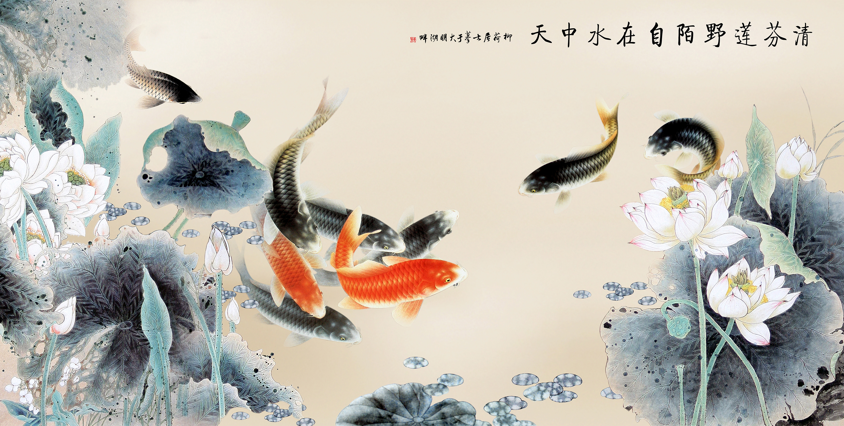 Japanese koi fish art the image kid has it for Japanese koi carp paintings