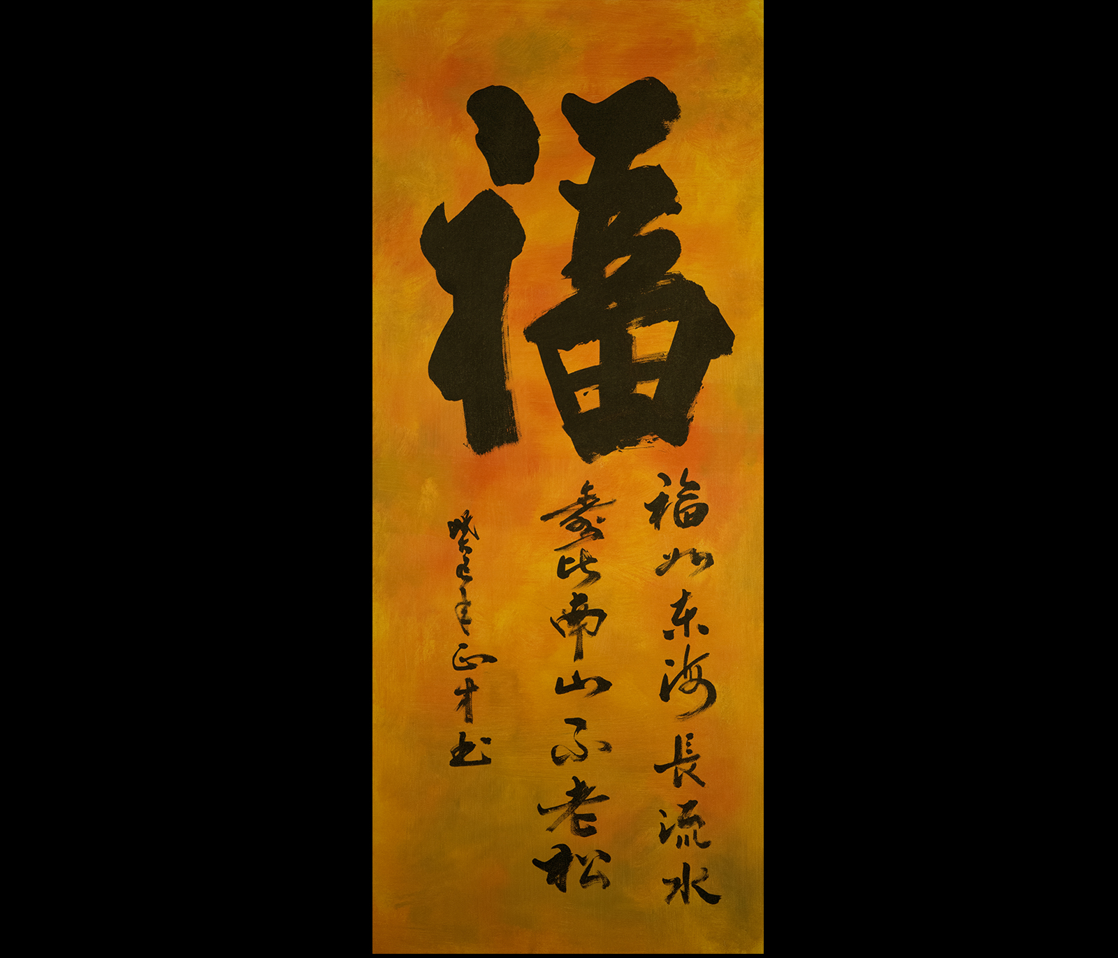 Chinese Art Chinese Calligraphy Painting Abstract Wall Art