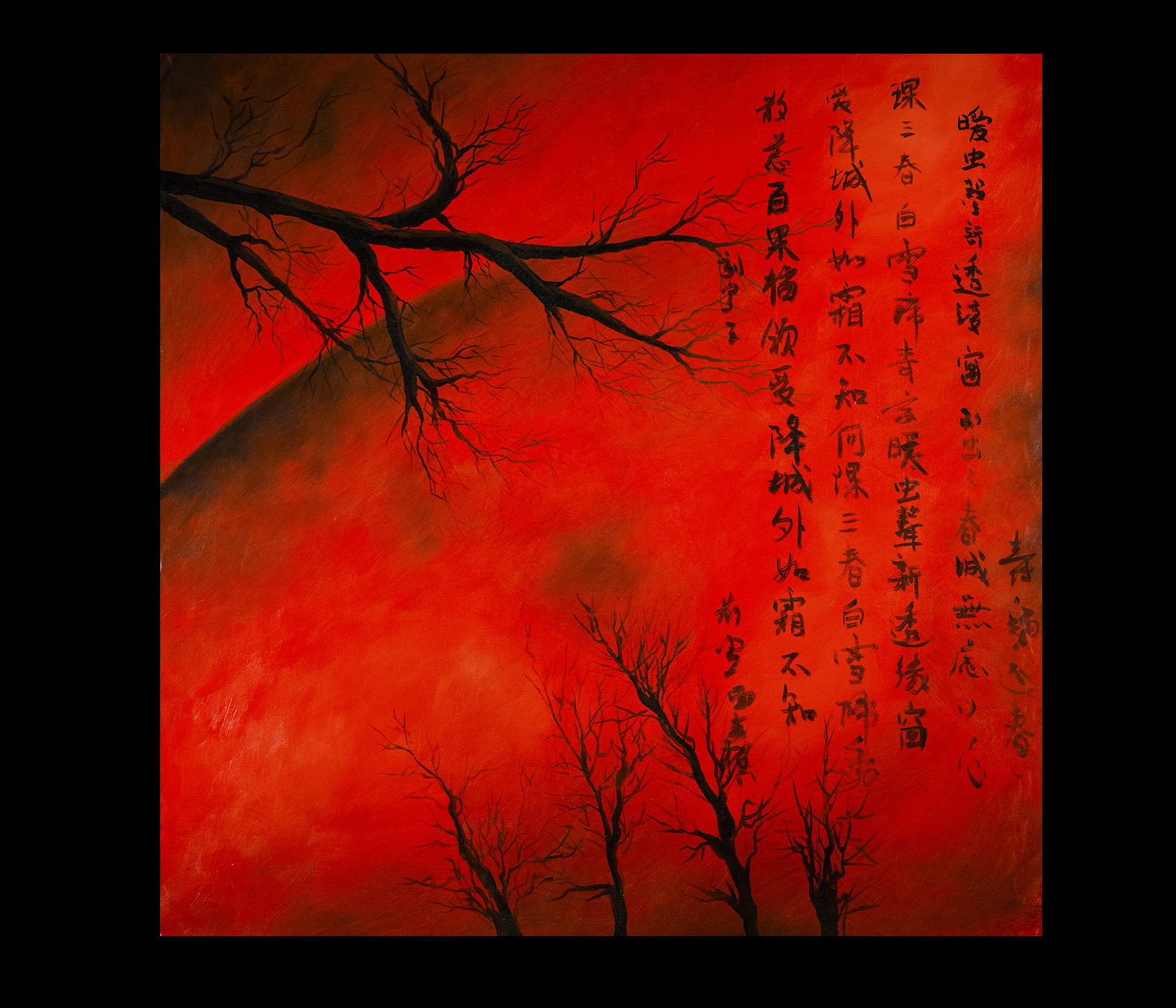Chinese art chinese calligraphy painting modern wall art for Asian wall art