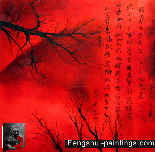Feng Feng - Chinese Abstract Art