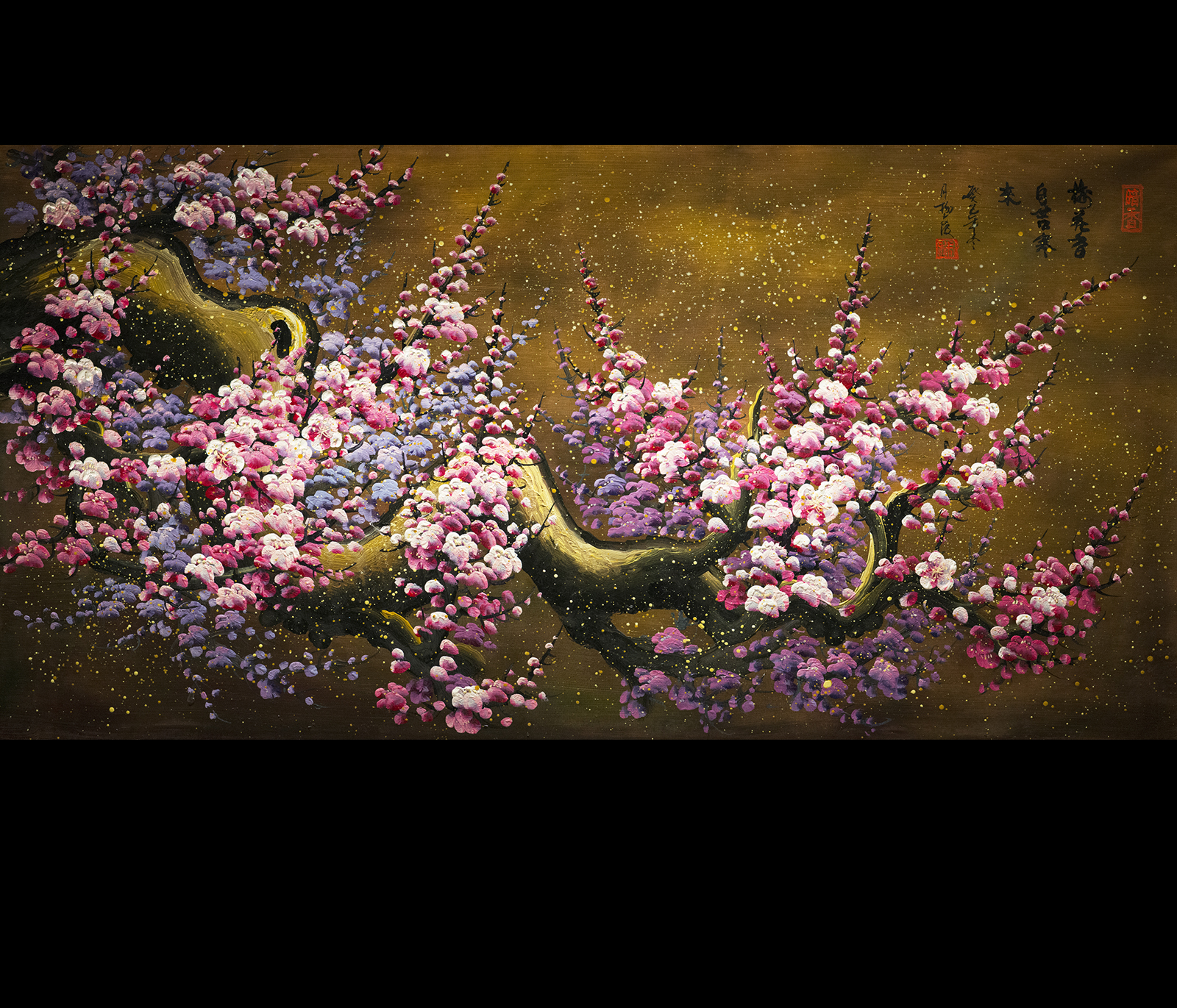Japanese cherry blossom canvas wall art painting feng shui for Canvas painting of cherry blossoms