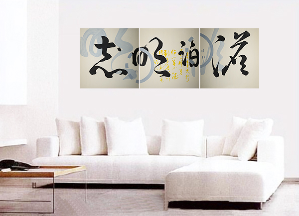 Modern Wall Art Decor Framed Chinese Art Chinese Calligraphy Painting